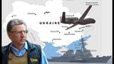 В Одессу зашел USS Donald Cook | RQ-4 Global Hawk над Донбассом | Курт Волкер едет в Одессу.