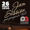 Jam Session: День рождения ИА Ламзина