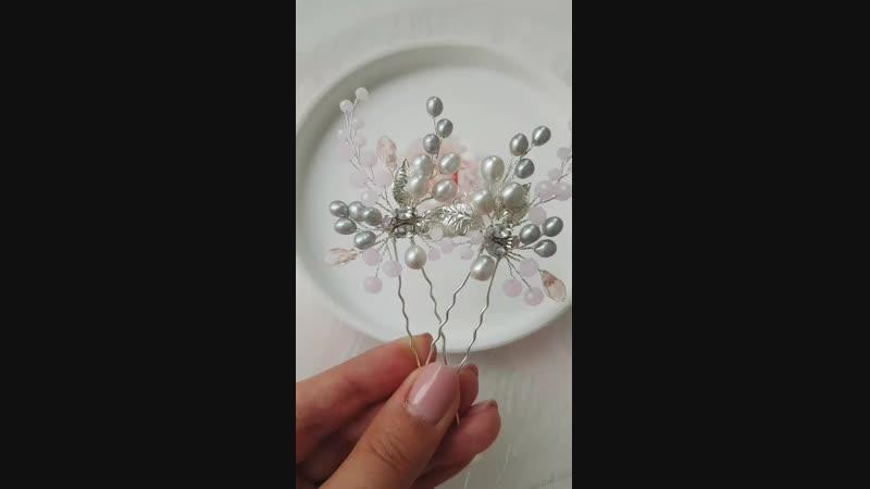 Шпильки с натуральным серым жемчугом, хрустальными бусинами и фианитами