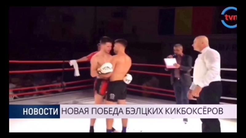 "Геннадий Гытлан чемпион «BTF"""