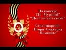 Ахмедова Айшат (Помяните)