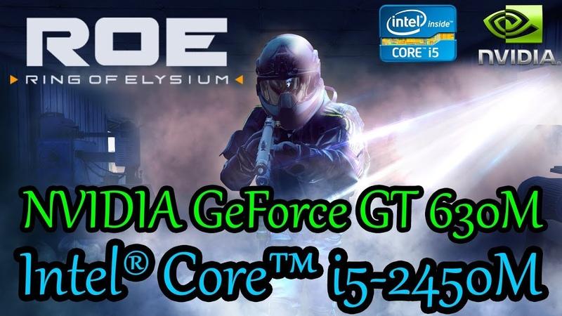 Ring of Elysium. ROE. Ноутбук. Intel® Core™ i5-2450M. NVIDIA GeForce GT 630M 1Gb. 8Gb Ram.