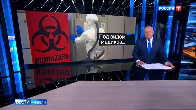 Скандал с лабораторией США в Грузии