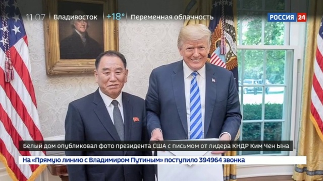 Новости на Россия 24 • Белый дом опубликовал фото Трампа с письмом лидера КНДР