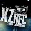 Студия звукозаписи [XZ rec] Новосибирск