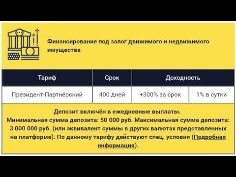 КЭШБЕРИ CASHBERY Новый Тариф ПРЕЗИДЕНТ ПАРТНЕРСКИЙ