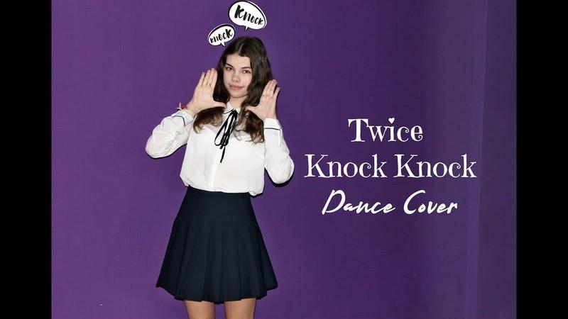 TWICE – KNOCK KNOCK [Dance Cover by VVV Team]