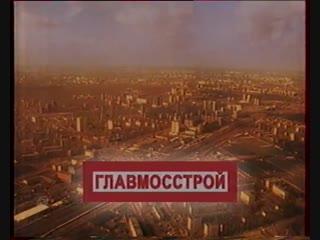 (staroetv.su) Реклама (Первый канал, 15.12.2004). 2