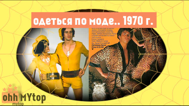 Мода unisex 80-х в США. Подборка журналов.