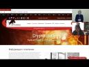 Вебинар о компании Crypto Bulls Asset Management (16/05/2018)