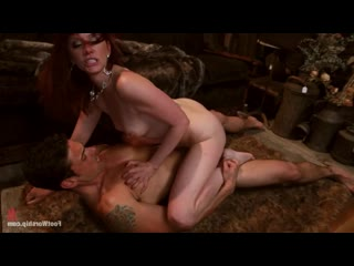 Maitresse Madeline [HD Porn, Redhead, Foot Fetish Sex, Feet, Femdom, Blowjob, POV, Hardcore, Natural Tits, Cumshot]
