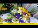 Как создать роскошный букет из лилий и эустомы