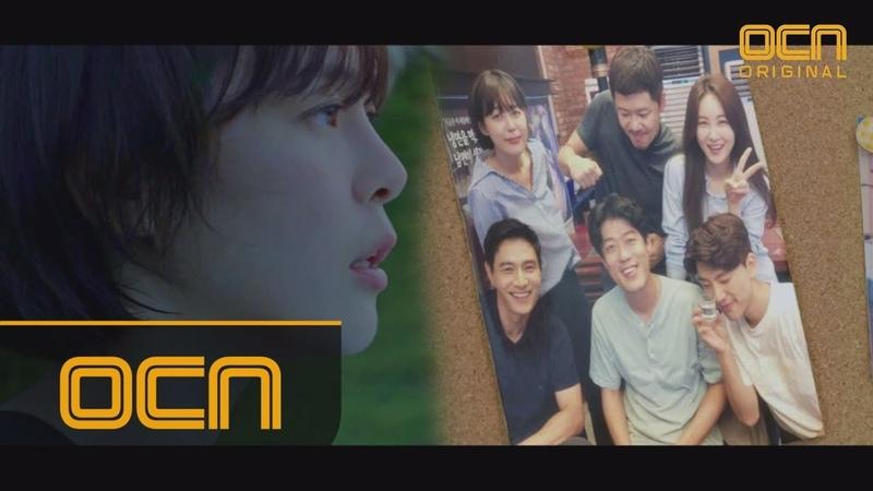 Voice2 [컴백] ′단 1초라도 더 빨리!′ 다시 돌아온 골든타임팀! 뉴페이스 재정비 1