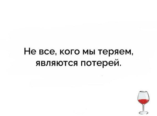 Ксюша Львова |