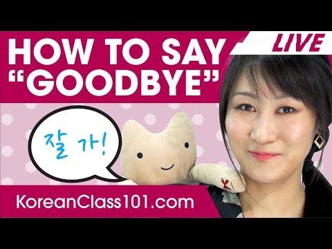 How to Say Goodbye in Korean | Basic Korean Phrases