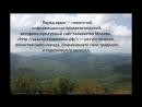 заставка сайта Казачество Москвы