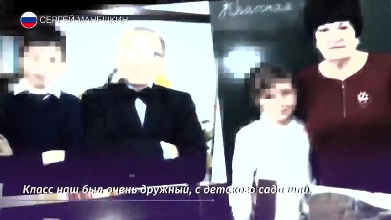 Опустевший класс жители села Трещевский о трагедии в Кемерово
