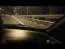 крымский мост дорога с Керчи в Тамань