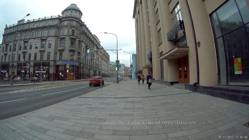 Улицы Рождественка, Лубянка, Кузнецкий Мост плюс немного переулков. 5 ноября 2017 года.плюс