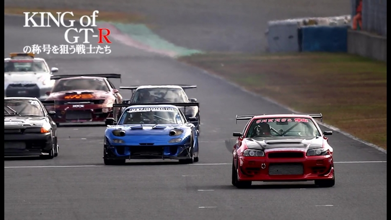 KING of GT-R — Garage Itoh BNR34.