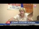 Родственница Клавдии Шульженко призвала крымчан к участию в патриотической акции(1)