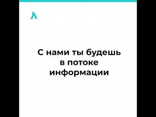 АКУЛА. промо