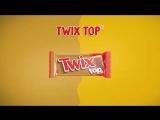 Twix_Factory_TAG 15+5_VK OK