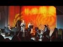 Canal Street Band в Филармонии джазовой музыки