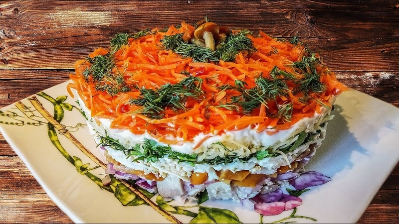 Салат слоеный КАРУСЕЛЬ. Вкусно и просто!