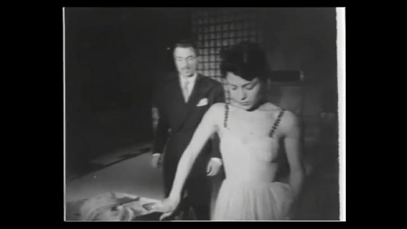 Aşk Istıraptır (1953)