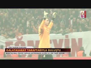 Galatasaray ımızın İdmanı 1.12.18 2/2