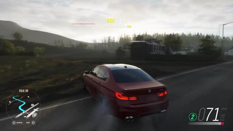 [Данилыч] BMW M5 F90 ШОК EDITION! ТЮНИНГ И МНОГО ДРИФТА! (Forza Horizon 4)