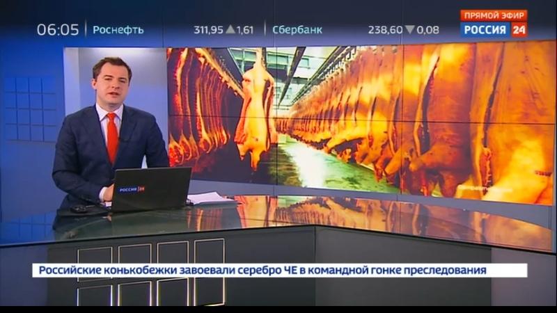 Новости на Россия 24 ВТО в ускоренном режиме рассмотрит иск Евросоюза к России