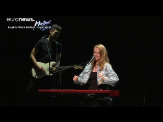 Монтрё джаз и не только - Euronews