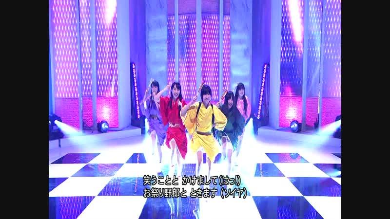 Momokurotei Ichimon - Nippon Egao Hyakkei (MUSIC FAIR - 2012.09.08)