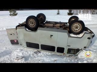 Обзор аварий. Перевернулся УАЗ в Сунском районе.