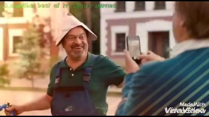 Арсенич джан сфотографируй меня!