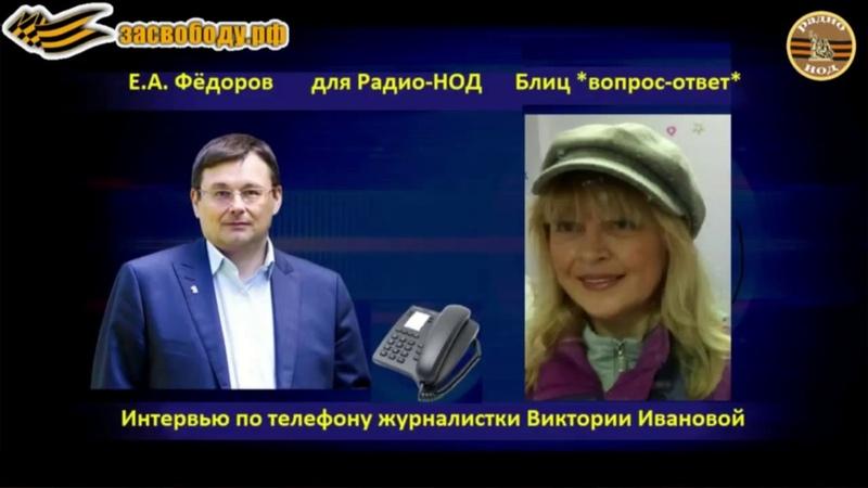 Почему ни В.Путин, ни СМИ не говорят об отсутствии суверенитета РФ «открытым текстом»