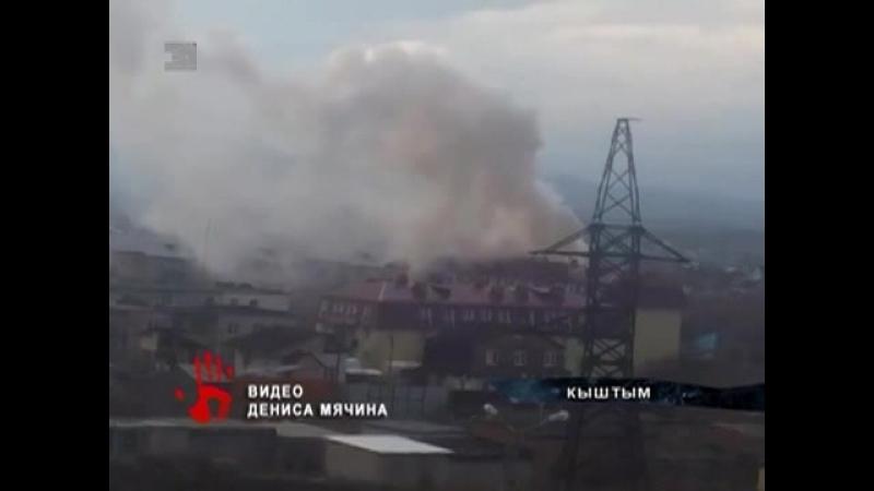 На пожаре в Кыштыме пострадали двое детей