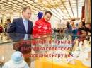 выставка елочных игрушек в музее Победы Москва