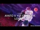 Flesh Ayato x Yui (Diabolik Lovers) AMV