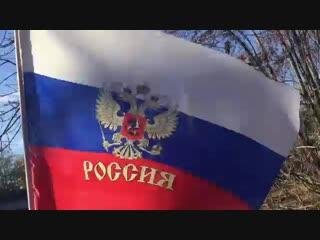 Отряды Путина  эпизод 4-й