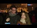 Вести Москва Круг света завершается грандиозным шоу