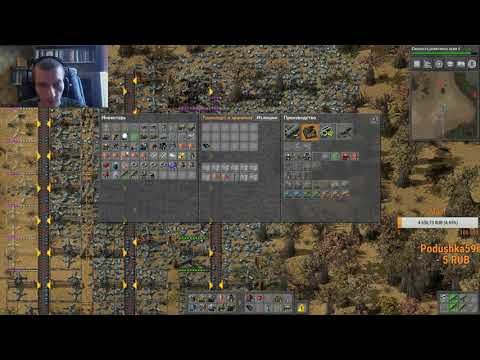 Dozkoz и Factorio. 10 стрим ( Half-Life, Разговоры). 2 часть.