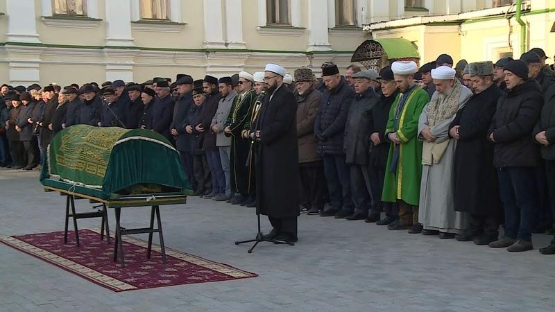 Церемония прощания с Сакиной Шаймиевой