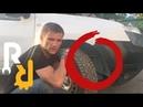 Стук в подвеске Рено Дастер Диагностика подвески Видеолекция 2