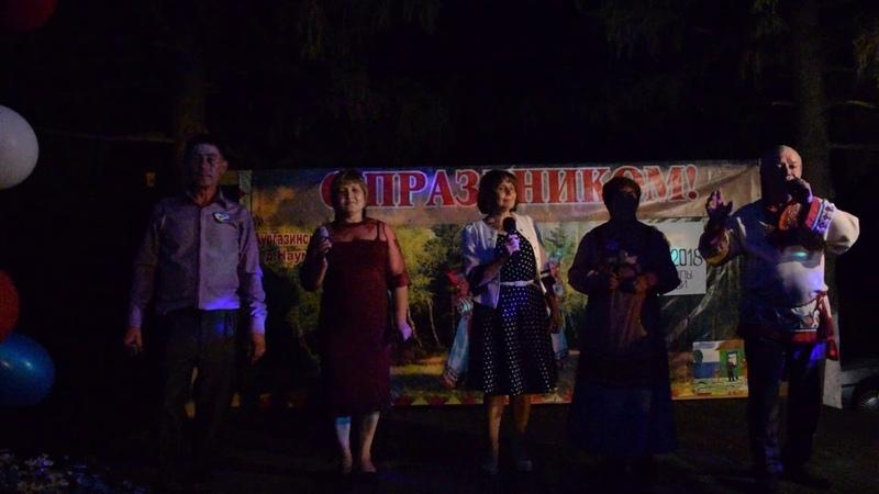 Гимн деревни Наумкино