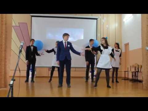 Вальс 10 класс Осенний Бал МБОУ СОШ8 г Рузаевка