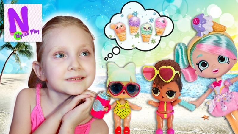 Куклы ЛОЛ на пляже. МУЛЬТИК ЛОЛ! Кукла Шопкинс Пеппа Минт на скутере с мороженым. Nyuta Play