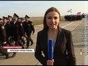 20 04 2018 На аэродроме Кача прошла репетиция парадных расчётов ко Дню Победы
